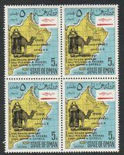 4er Block Oman - Not Verausg. Der Exil-Regierung Mint 1029