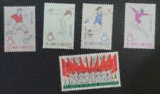 PR China 1963 C100 1st Athlitic Meet of New Emerging Forces MNH  SC#732-736