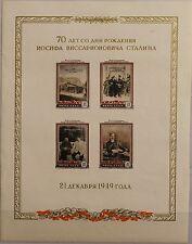 Russia Unione Sovietica 1949 blocco 13 S/S 1325 White Paper 70 Rozès Berenstein Stalin mnh