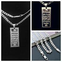 "/""AZHAR/"" Mens Arabic Name Necklace Tag Birthday Wedding Ayatul Kursi Eid Gifts"