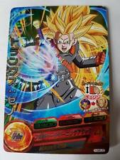 Carte Dragon Ball Z DBZ Dragon Ball Heroes Ultimate Booster Pack #HUM5-20 Promo