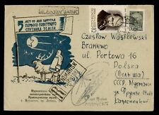 DR WHO 1964 RUSSIA SPACE SLOGAN CANCEL CACHET REGISTERED TO POLAND g05404