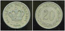 GRECE  20 lepta 1894
