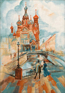 Savior on the Spilled Blood Church Vintage Style Gobelin Tapestry Wall Art.28x20