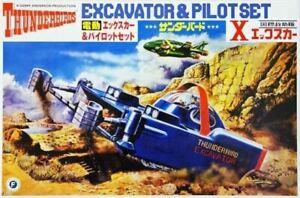 Aoshima 00871 - THUNDERBIRDS EXCAVATOR & PILOT SET