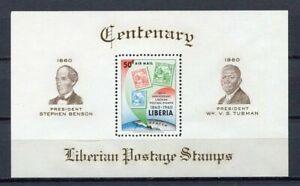 23572) LIBERIA 1960 MNH** Nuovi** Centenary 1st stamp s/s