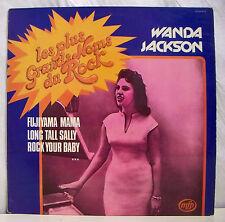 """33T WANDA JACKSON Disque Vinyl LP 12"""" PLUS GRANDS NOMS DU ROCK - MFP 85.141 RARE"""