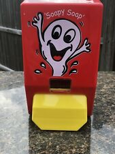 2 NEW NIB Children's Soap dispensers with Key great for home / bathroom / school