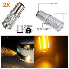 2PCS 1157 1142 12V DC 5630 Yellow Car Tail Stop DRL Brake Light 33 SMD LED Bulb