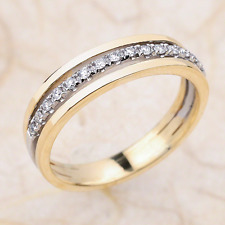 0.25ctw Diamond Wedding Band in 14K White and Yellow Gold