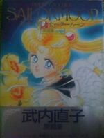 Sailor Moon original collection vol 5 art book From japan used