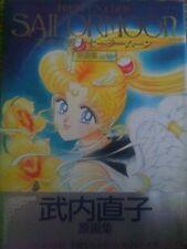sailor moon original collection vol 5 art book aus japan gebraucht