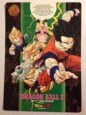 Dragon Ball Z Jumbo Carddass Adventure Stories 17