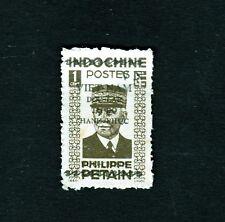 Indochina Indochine Vietnam Stamp Overprint  Marshal Pétain 1L21 Brown