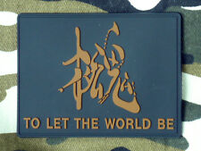 "PVC METAL GEAR SOLID 4 "" LET THE WORLD BE "" PHILANTHROPY PVC Patch Hook Loop"