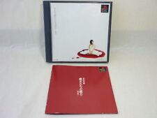 MAJO TACHI no NEMURI Fukkatsu Jiro Akagawa PS1 PlayStation PS JAPAN Game p1