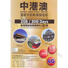 3 HK Hong Kong Macau China Unicom 2GB/30Days 4G/3G Roaming Data PAYG Prepaid SIM