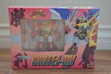 Sunrise Daitei-Oh Posable Action Figure