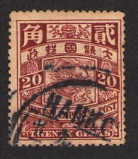 China. 20c Coiling  Dragon Stamp. Used. -j