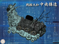 FUJIMI Battleship Yamato Central Structure 1/200 Plastic model