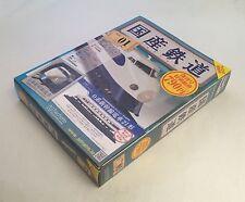 Nostalgic Trains Collection Vol 01  ( Hachette Japan )