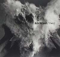 The Afghan Whigs - Do To The Beast NEW CD