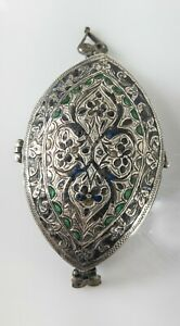 Antique Middle Eastern Persian Islamic Enameled Silver Quran Box Floral Arabic