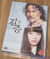 THE WORLD OF KANAKO / Koji Yakusho / Nana Komatsu / JAPAN MOVIE DVD SEALED