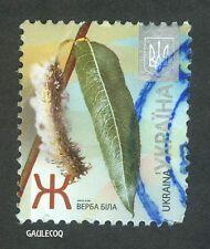 UKRANIAN POSTAGE - SALIX ALBA LEAF AND FRUIT Z STAMP UKRAINE 2012