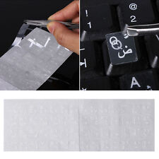 White Letters Arabic Layout Transparent Keypads Keyboard Sticker No Reflection