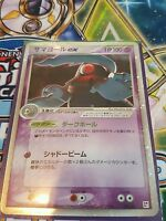 POKEMON JAPANESE HOLO N° 006/015 TERACLOPE EX 1ed 100 HP