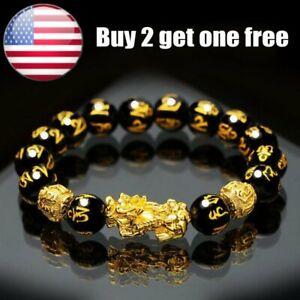 Feng Shui Black Obsidian Alloy Wealth Bracelet w/Golden Pixiu Lucky Jewelry Gift