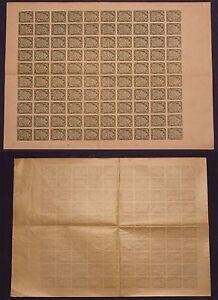 1921, Armenia, 278, Sheet of 100, Mint