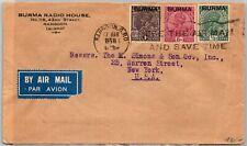 GP GOLDPATH: BURMA COVER 1938 AIR MAIL _CV477_P05