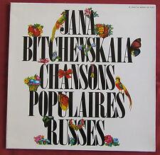 JANA BITCHEVSKAIA   ORIG LP FR CHANSONS POPULAIRES RUSSES