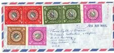 Communication Cover Middle Eastern Stamps