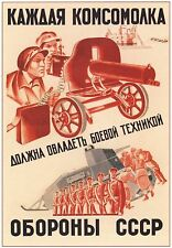 1932 Soviet Poster * Reprint * Every Young Person in Defense of the USSR