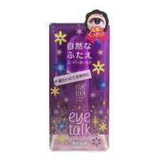 Koji Eye Talk Double Eyelid Maker Super Hard
