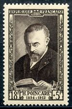 STAMP / TIMBRE FRANCE NEUF N° 933 * CELEBRITE / POINCARE
