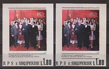 1980 Albania. Albanian  Stamps. Art Galery. Block 70. ERROR in Perforation MNH.