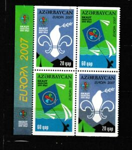 S35066 Azerbaijan 2007 Europa Cept MNH 4v Not Jagged Edges Scout Imperforated