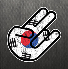 Shocker Korean Flag Sticker Vinyl Decal Korea Dope Car Sticker Fits Hyundai Kia