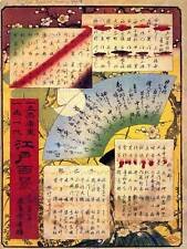 UTAGAWA HIROSHIGE JAPANESE POSTER HIROSHIGE OLD ART PAINTING PRINT 2704OM