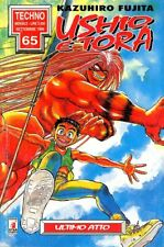 manga STAR COMICS USHIO E TORA numero 33