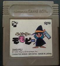 Nintendo Game Boy. Painter Momopie. DMG-PEJ