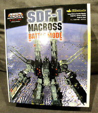 Macross Yellow Submarine SDF-1  Battle/Robot  Mode Resin kit 1/4000 Robotech NEW