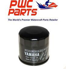 YAMAHA OEM Oil Filter VX Cruiser Deluxe VX110 1.1L WaveRunner 5GH-13440-50-00