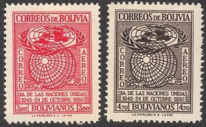 1950 Bolivia SC# C138-C139 - UN Type of Regular Issue - M-NH