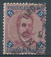 1891-96 REGNO USATO UMBERTO I 5 LIRE -  RR3941