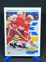 1990-91 Upper Deck #525 Sergei Fedorov Young Guns Rookie Card RC HOF Red Wings